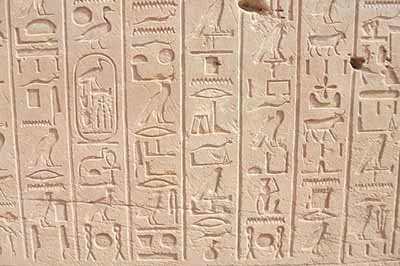 egypt, inscription, hieroglyph